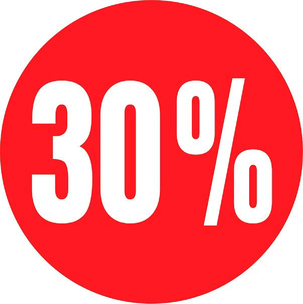 Первый взнос от 30%