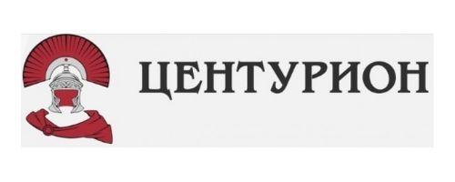 Центурион Россия